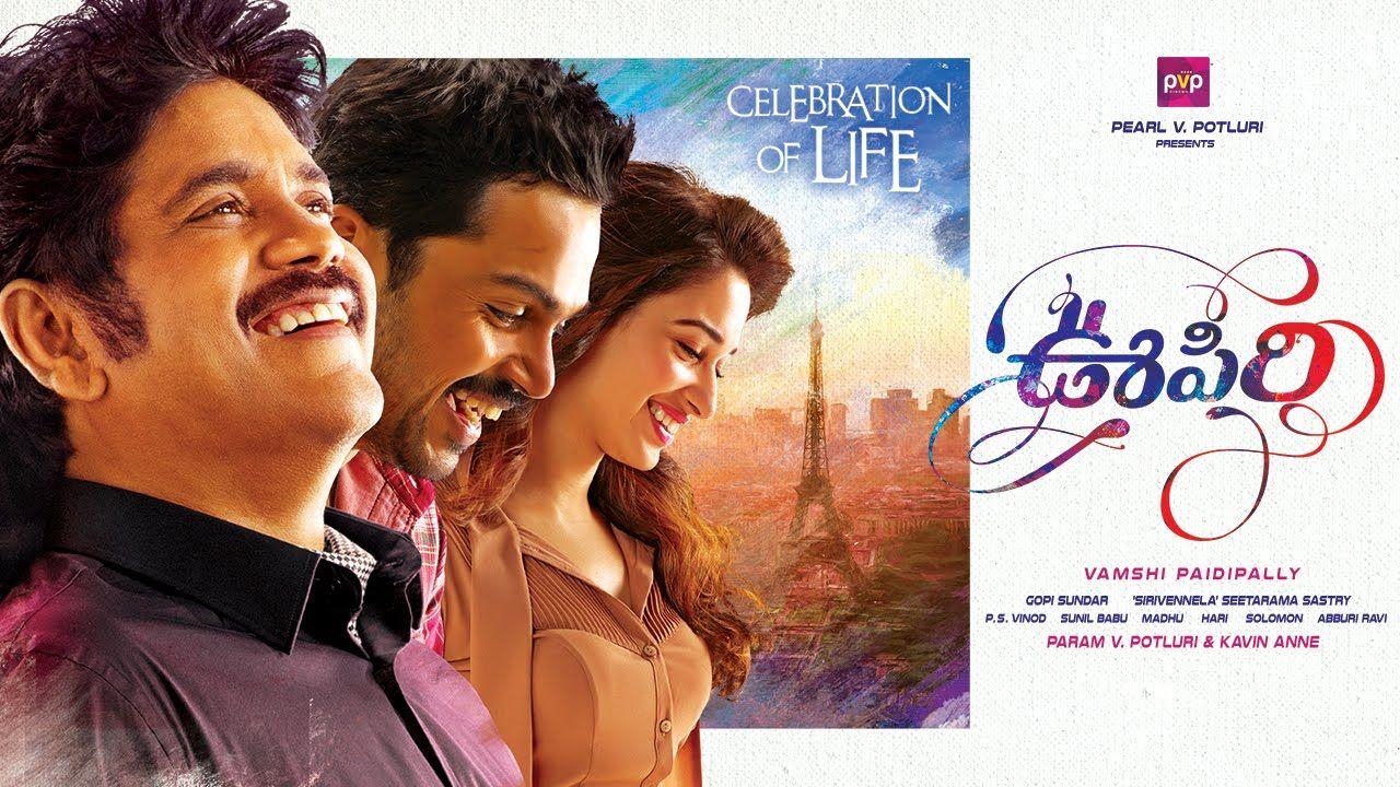 10 movies that rocked Telugu films in 2016