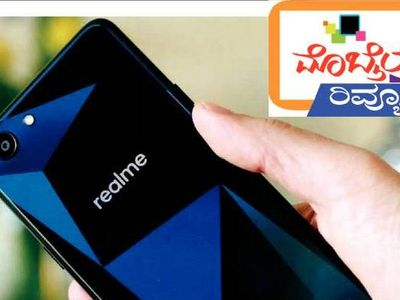 how is new oppo realme smartphone a review