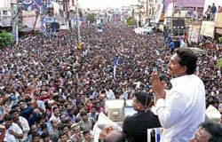 jagan road show speech at kothavalasa
