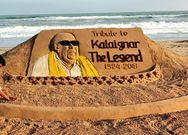 This is How Sand Artist Sudarsan Pattnaik  Paid Tributes To DMK Chief M Karunanidhi