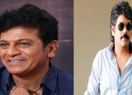 Does Shivaraj Kumar and Nagarjun appear in same movie?