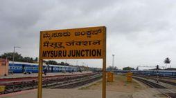 Bengaluru - Mysuru Rail Fare Hike and  increase Speed