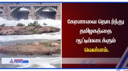 tamil nadu flood