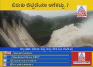 Fake News circulation on social media about KRS, Kabini Dam cracks