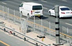 UAE Speed Radar