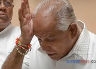 BS Yeddyurappa Not Be CM If BJP Comes To Power
