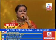 Janapada Songs by Reality show contestants