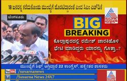 video Karnataka cm hd kumaraswamy slams b s yeddyurappa