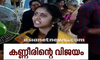 PROTEST WILL NOT  STOP UNTIL GET JUSTICE RESPONSE FROM NUN PROTEST