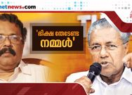 sreedharan pillai response in central denial of ministers foreign trip