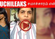 chinmayi live video