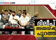 dileep terminated from amma says mohanlal