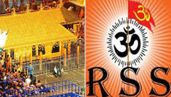 sabarimala issue must be leading in loksabha poll directs rss to bjp leaders