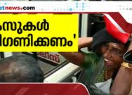 sasikala  seek bail police requested to court consider previous cases