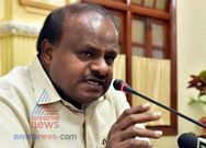 Congress Leader KN Rajanna Veiled Attack on HD Kumaraswamy