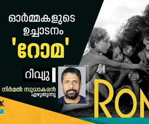 roma movie review iffk 2018
