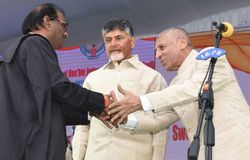 AP HIGH COURT CHIEF JUSTICE