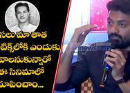 Kalyan ram shares Intresting facts about NTR Political career