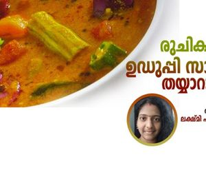 how to prepare uduppi sambar