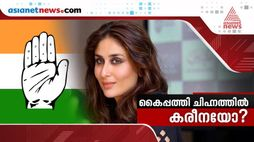 kareena kapoor will be contested in lok sabha election on congress's ticket; party palns to collect youngster's vote