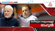 people will be free with in 100 dsay; rahul gandhi thrashes against modi