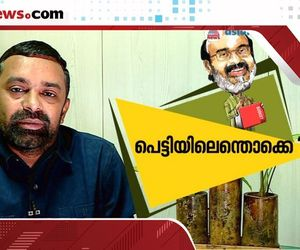 Kerala reconstruction after flood top priority Budget special story