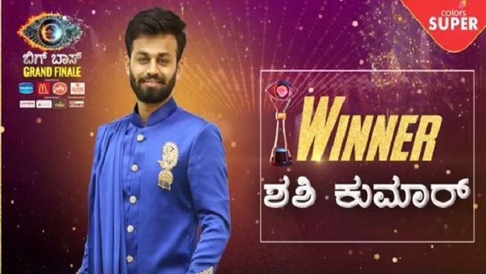 bigg boss kannada season 6 Social Media Reaction on Shashi Win