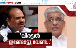 kodiyeri against nss
