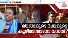 protest against cpm leaders visiting vandalized cpm homes