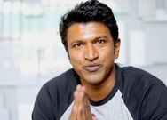 Actor Puneeth Rajkumar Inaugurates outdoor gym in mysore