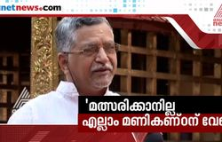 not to contest in election came only to save lord ayyappa sasikumara varma