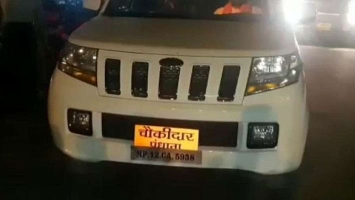 BJP MLA from madyapradesh fined for writing chowkidar on car number plate