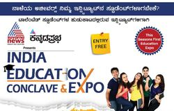 Education Expo