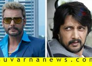 Kiccha Sudeep Darshan Kotigobba 3 Robert movie will be screen soon