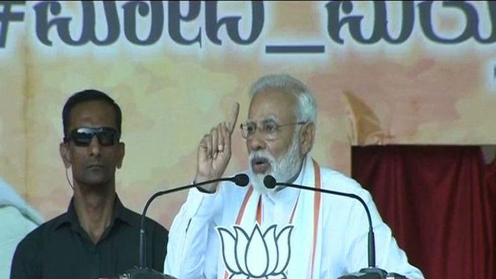 Prime Minister Modi Bengaluru clarion call defeat Congress
