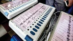 vellore election leave cancelled