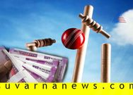 KPL Match Fixing Ballari Tuskers captain CM Gautam Abrar Kazi Arrested