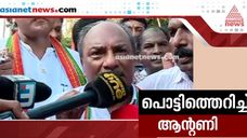 ak antony shouts at media