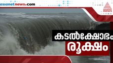 alert for fishermen in kerala