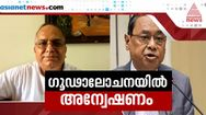 ak patnaik to head probe claims of conspiracy against cji