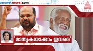 p rajeev and kummanam set an example for other candidates