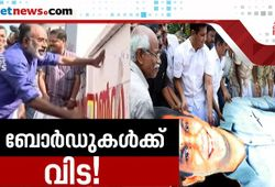 ernakulam candidates moves their own campaign boards