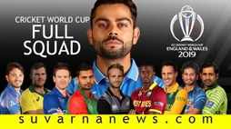 Cricket World Cup full squad