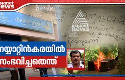 what happened in neyyattinkara suicide case