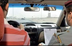 UAE Driving Test