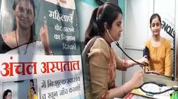 Free health camp for Women voter in Bhiwani