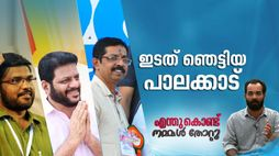 why mb rajesh failed in palakkad