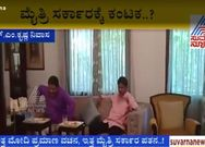 Rebel Congress MLA Ramesh Jarkiholi and Sudhakar meets BJP Leaders SM Krishna