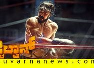 Sandalwood Kiccha Sudeep Pailwan movie 5 crore loss by Pairacy