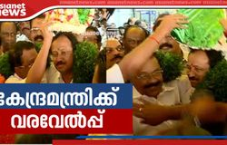 warm welcome for v muraleedharan by bjp